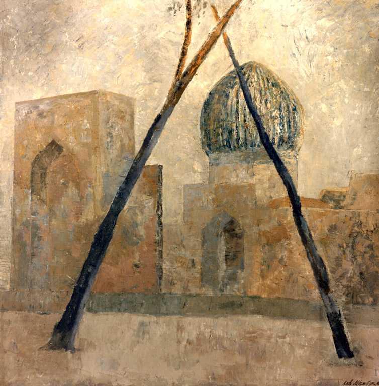 Самарканд. 1965 г. Лев Межберг