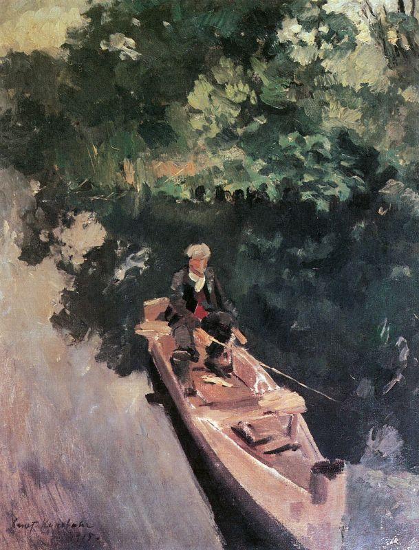 В лодке. Константин Алексеевич Коровин. 1915