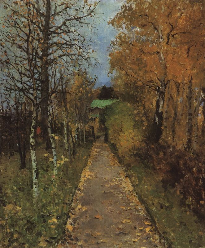 Осень. Аллея в Жуковке. Константин Алексеевич Коровин. 1888