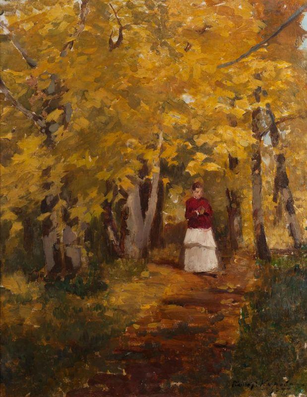 В парке. Константин Алексеевич Коровин. 1880