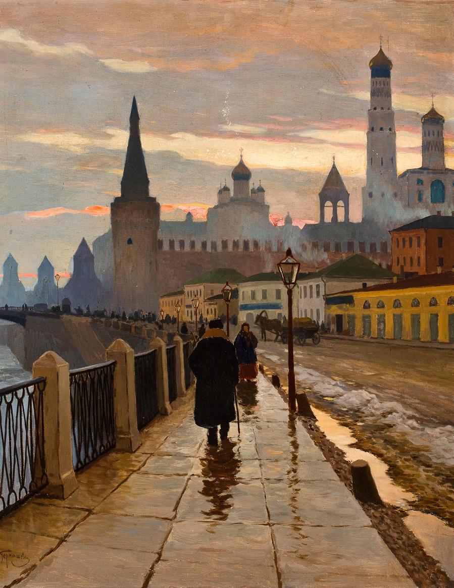 М. Гермашев.  Вид на Кремль с набережной Москвы-реки
