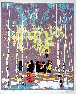 ЗЫРЯНОВ Александр Петрович. Весна. Дети. 1963 г. бумага, цветная линогравюра.