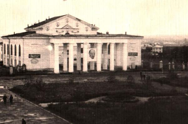 1960 Прокопьевск Красная Горка Дворец Культуры