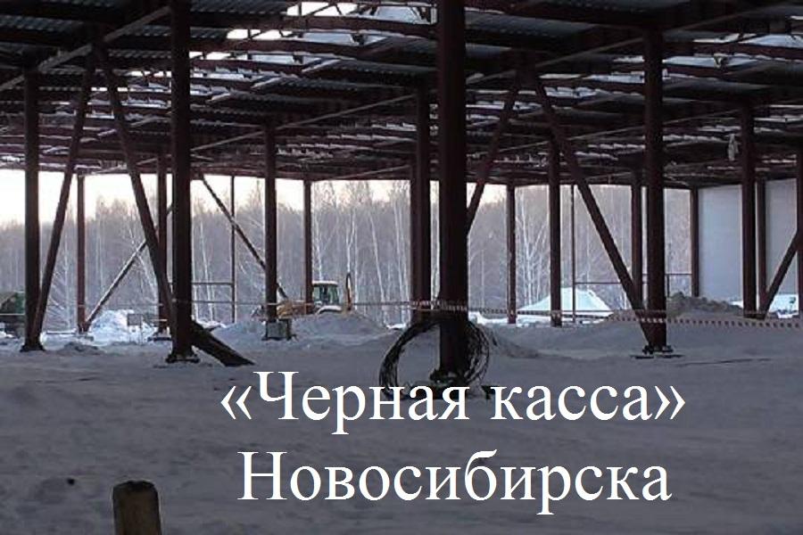 mestnye-vlasti-ne-xotyat-navodit-poryadok-v-tc-vostok-1-1