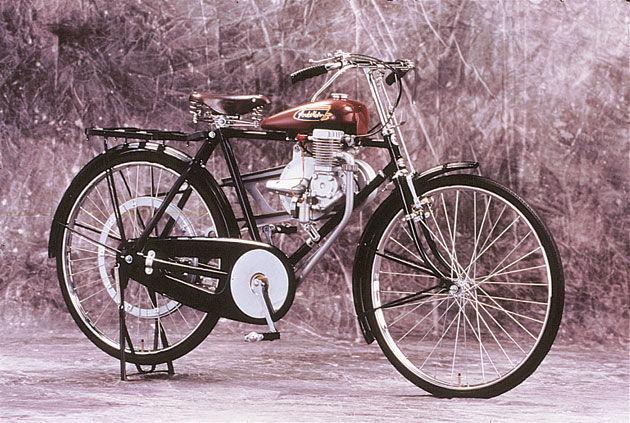 Honda-–-Honda-Type-A-1947