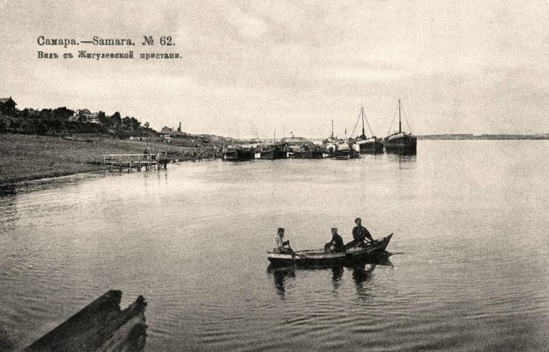 Samara-Volga