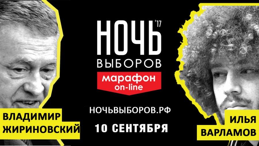 ЧЕЛЕНДЖ ГОДА! photo_2017-09-06_17-53-59