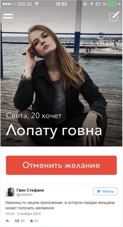Порно анальный секс с русской девочкой лизой