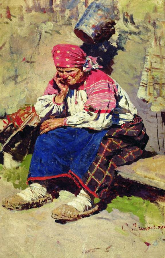Баба. 1890
