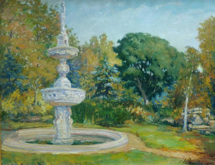 В парке у фонтана. 1917