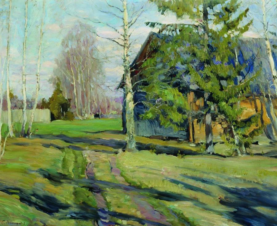 Весна. 1902