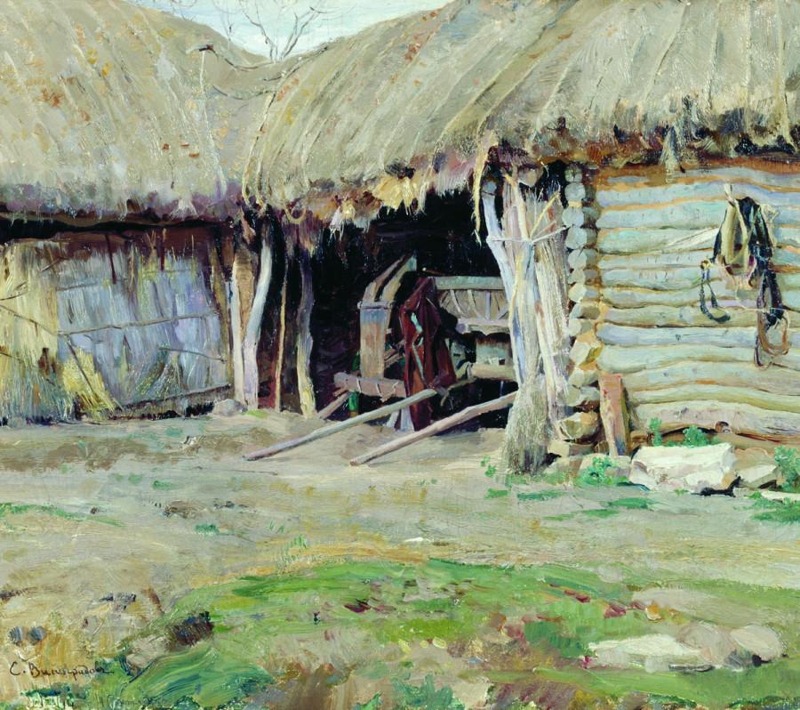 Крестьянский двор. 1890-е