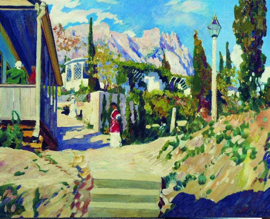 Крымский пейзаж. 1915