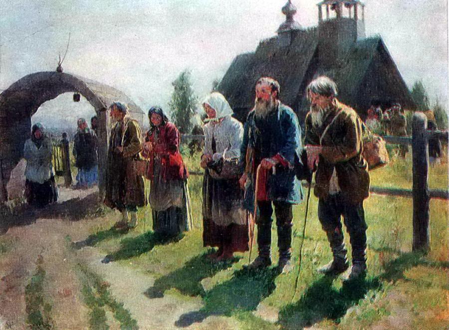 Нищие. 1899