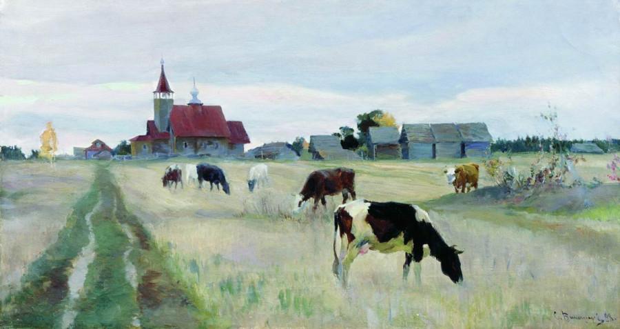 Осень. 1898