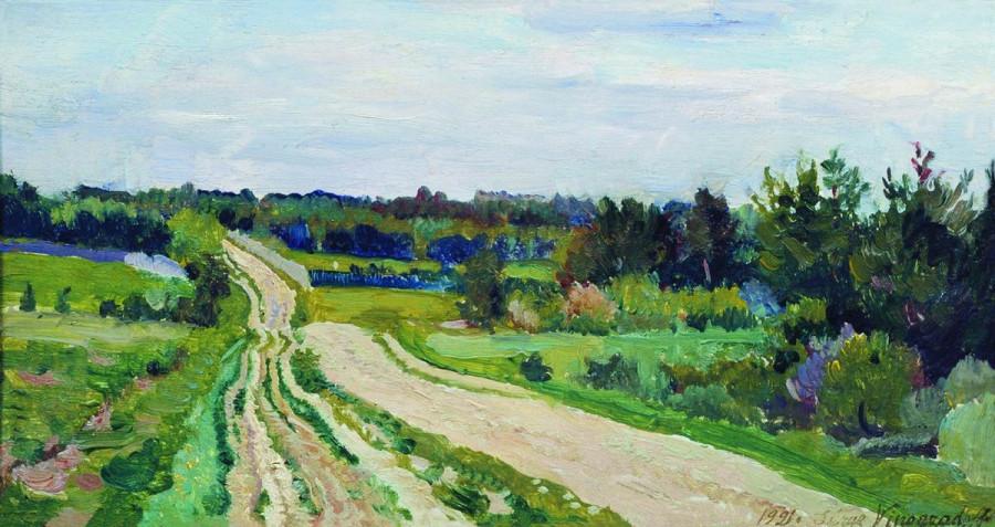 Пейзаж. Этюд. 1921