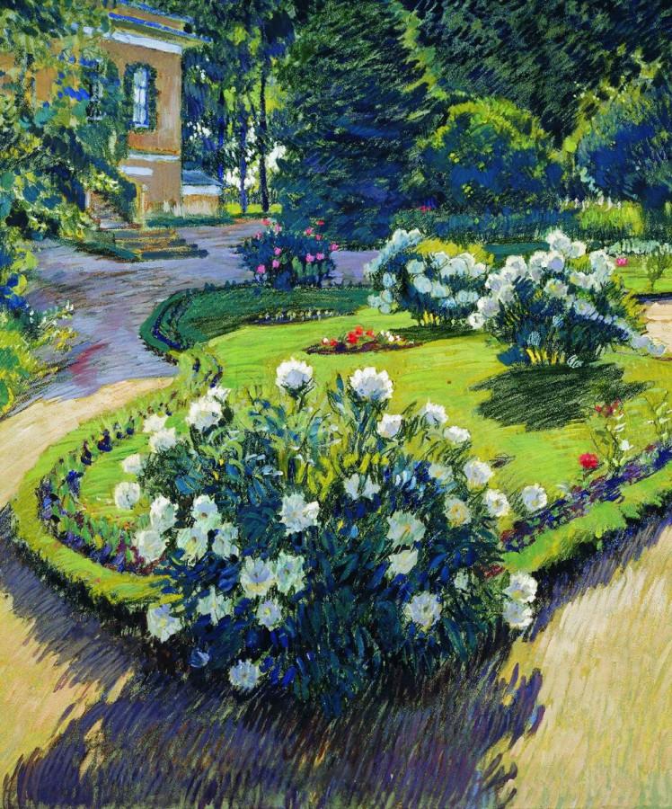 Сад осенью. 1910