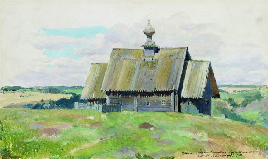Старая церковь. Этюд. 1898