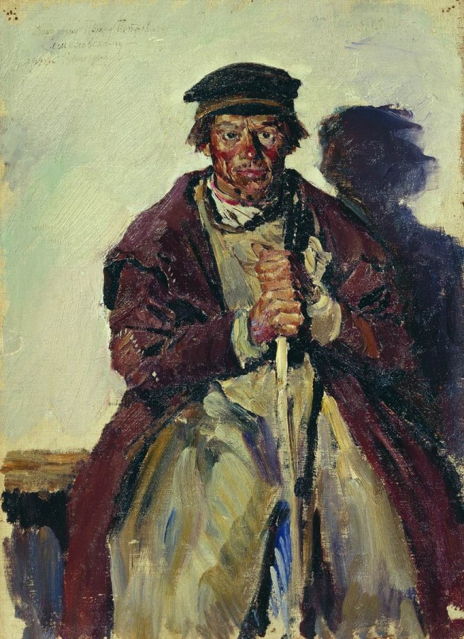 Старик крестьянин. 1916