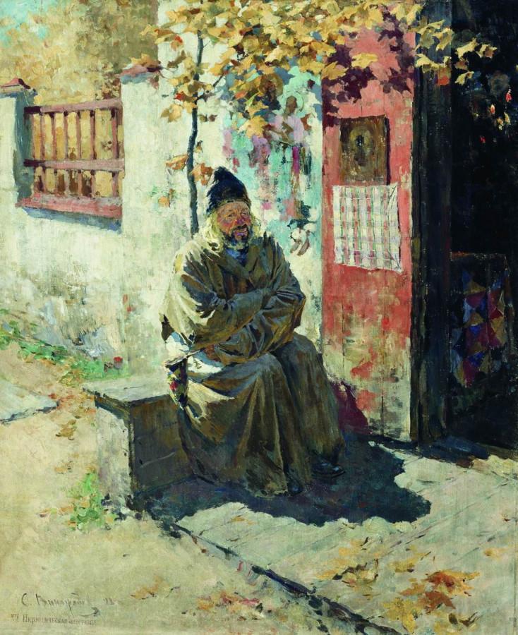 У часовни. 1892