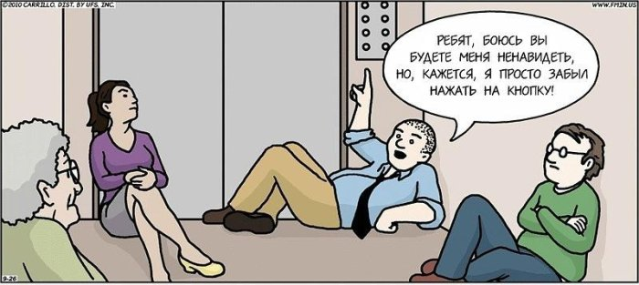 Комиксы-лифт-59568