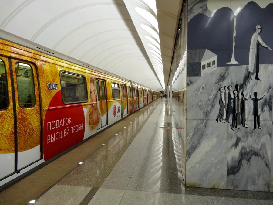 Автобусе метро мужики возбуждает бабу скрыть камера смотреть видео фото 512-253