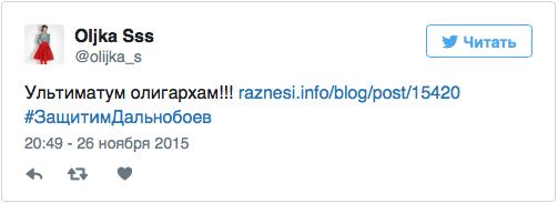 Снимок экрана 2015-11-26 в 23.40.26