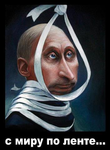 """Путин ополчился против желающих пересмотреть газовые контракты: """"Это серьезный вызов для нас"""" - Цензор.НЕТ 5623"""