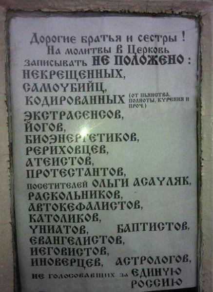 gryadut_temnye_vremena..._bsite.org_277