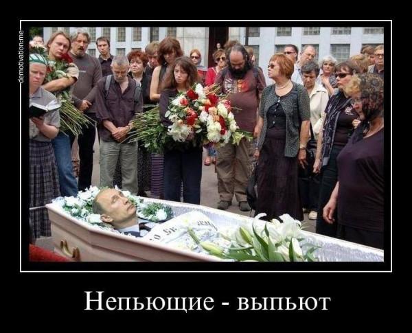 Из-за артобстрела Донецка террористами погибли пять мирных жителей, - горсовет - Цензор.НЕТ 8904