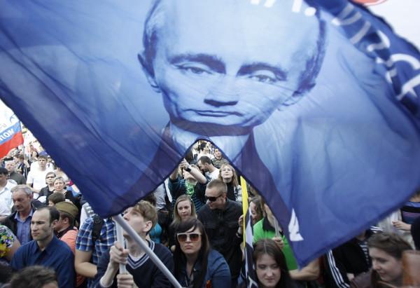 путин-флаг