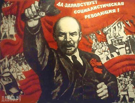 50820979_Lenin
