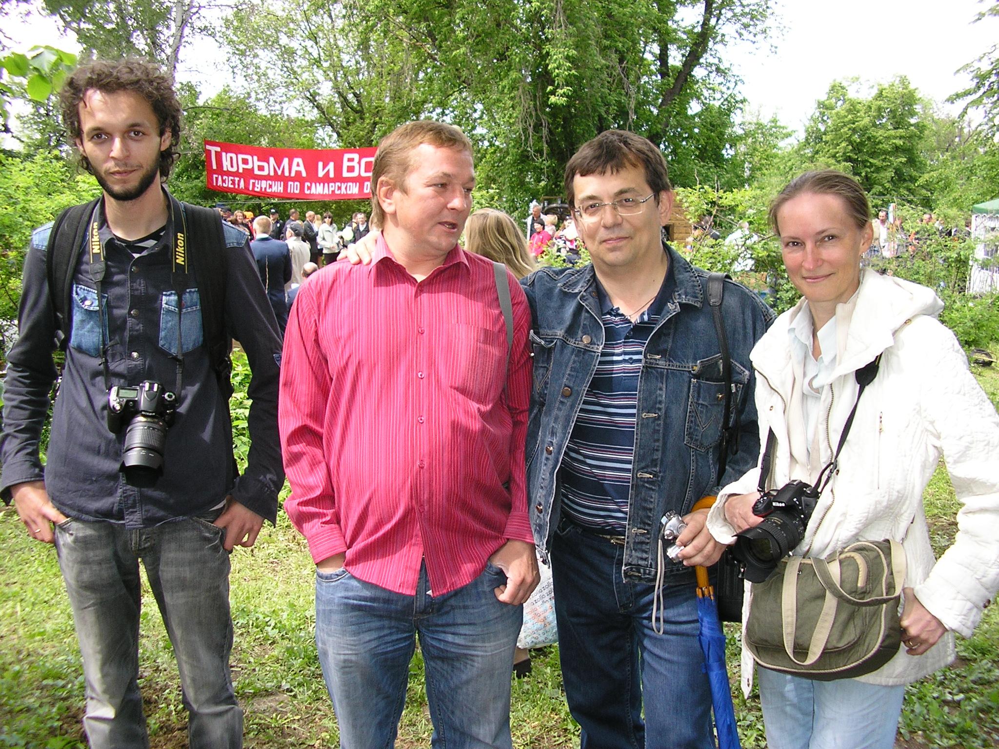 День_Города_28.05.2011-40