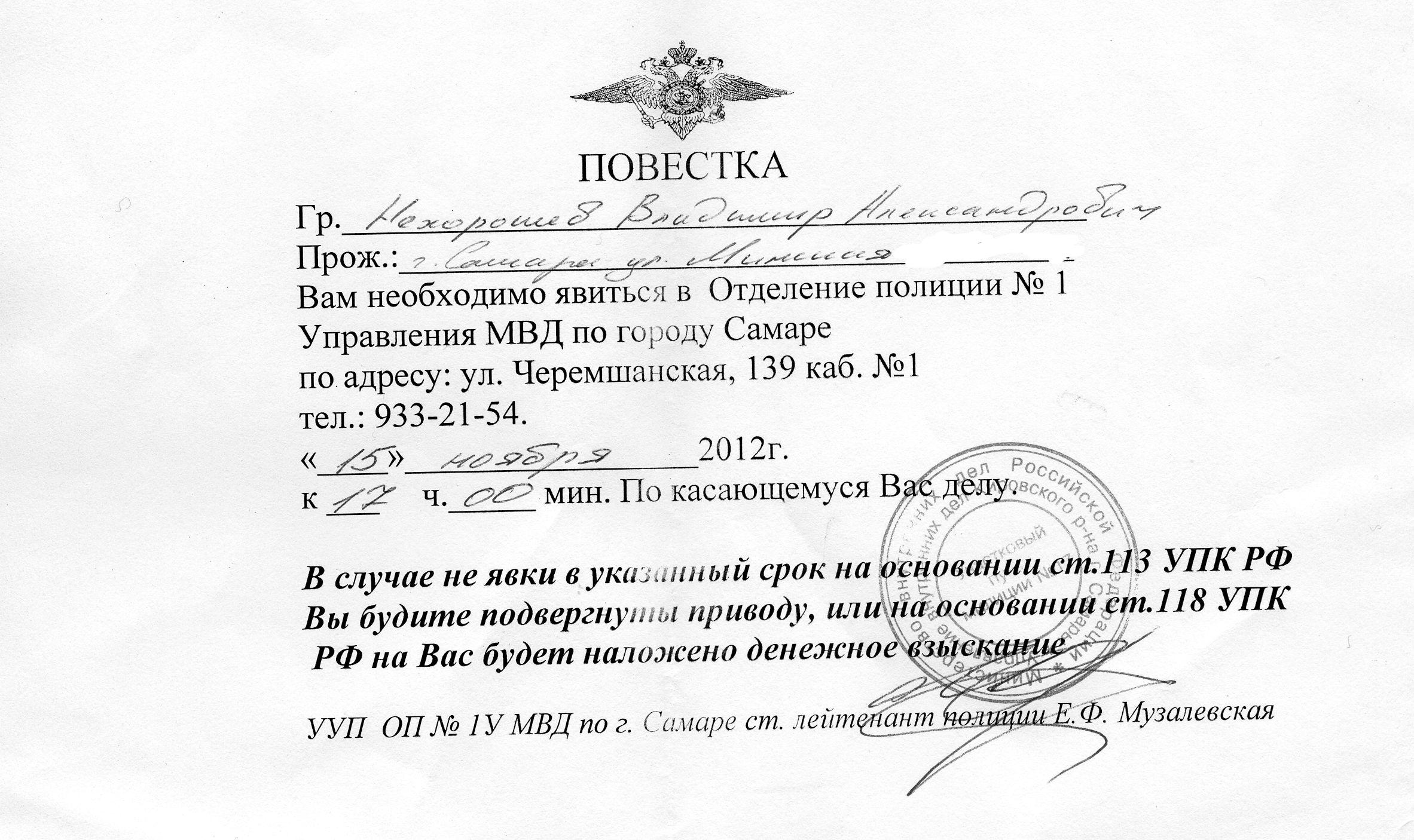 Полиция_Молодежь-2
