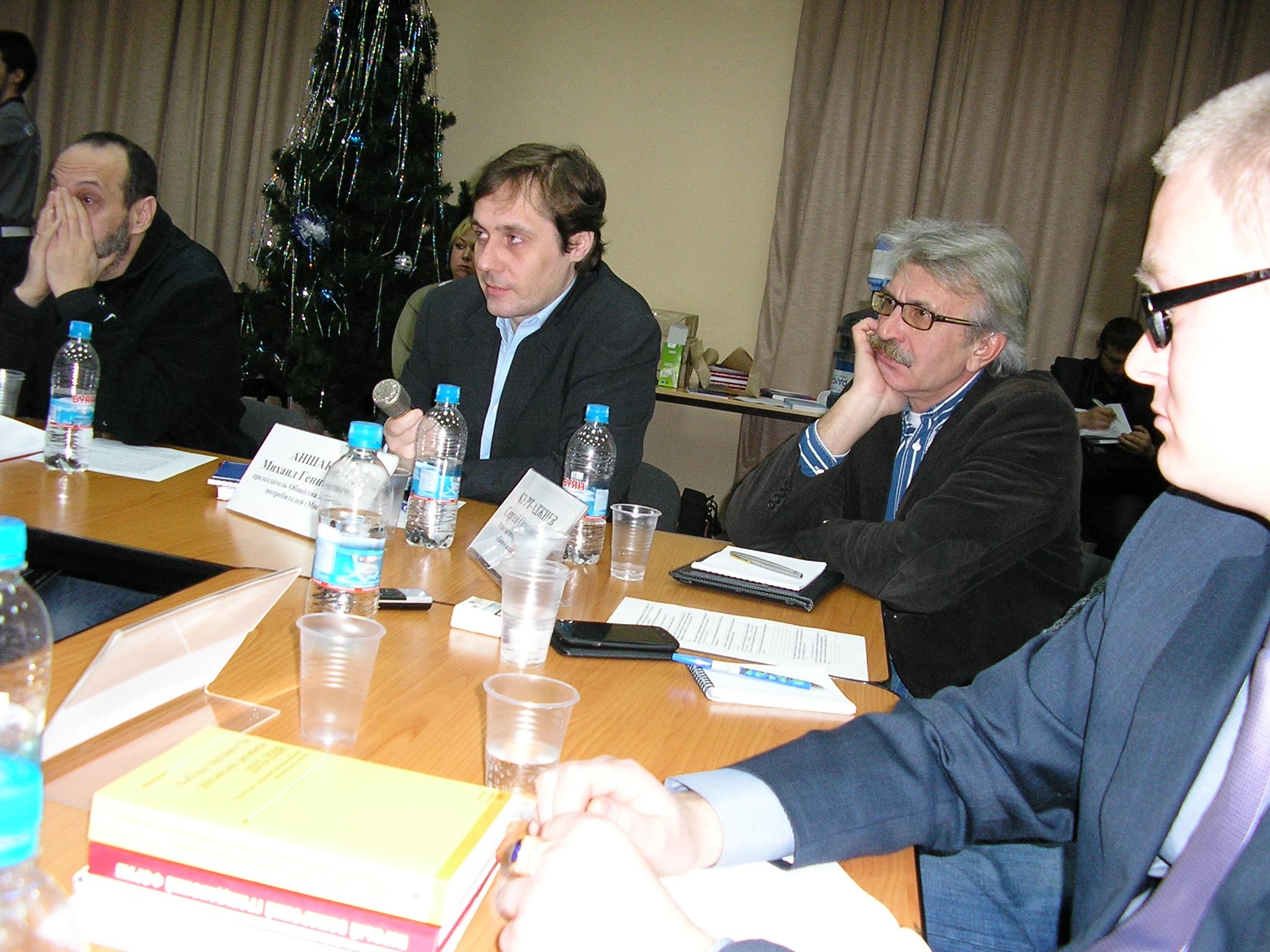 Гражданский_Форум_09-12-12-14