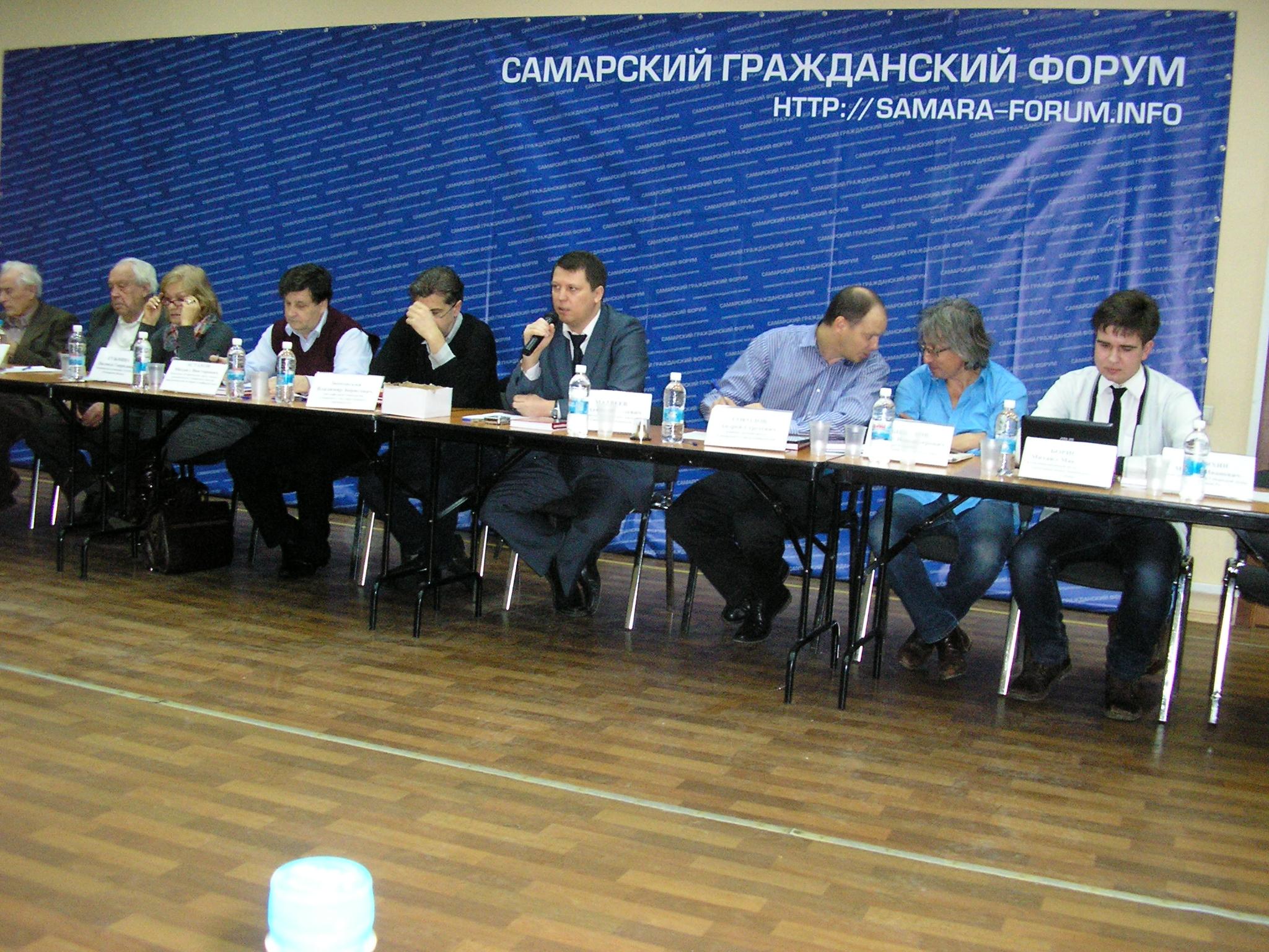 Гражданский_Форум_09-12-12-02