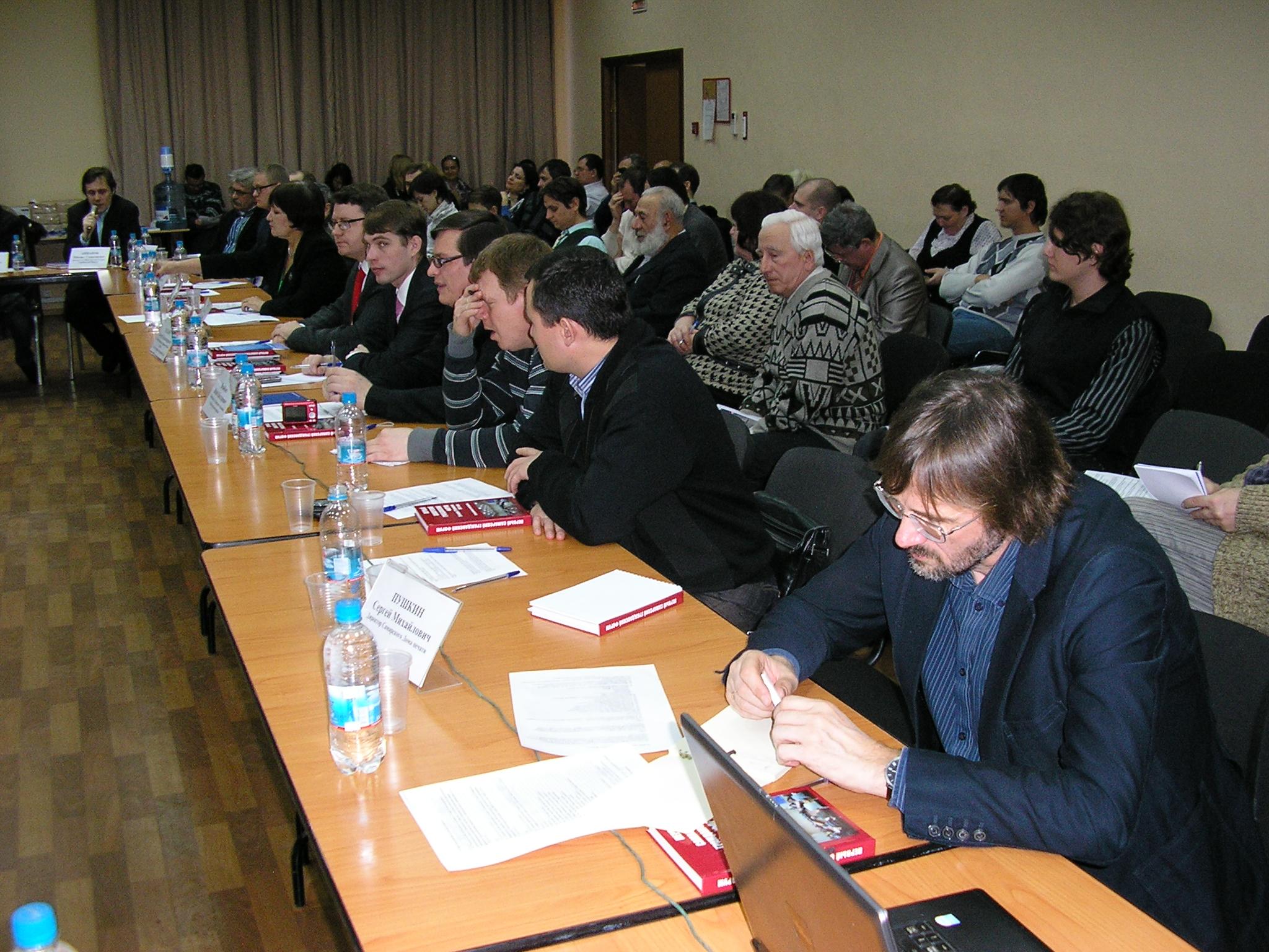 Гражданский_Форум_09-12-12-17