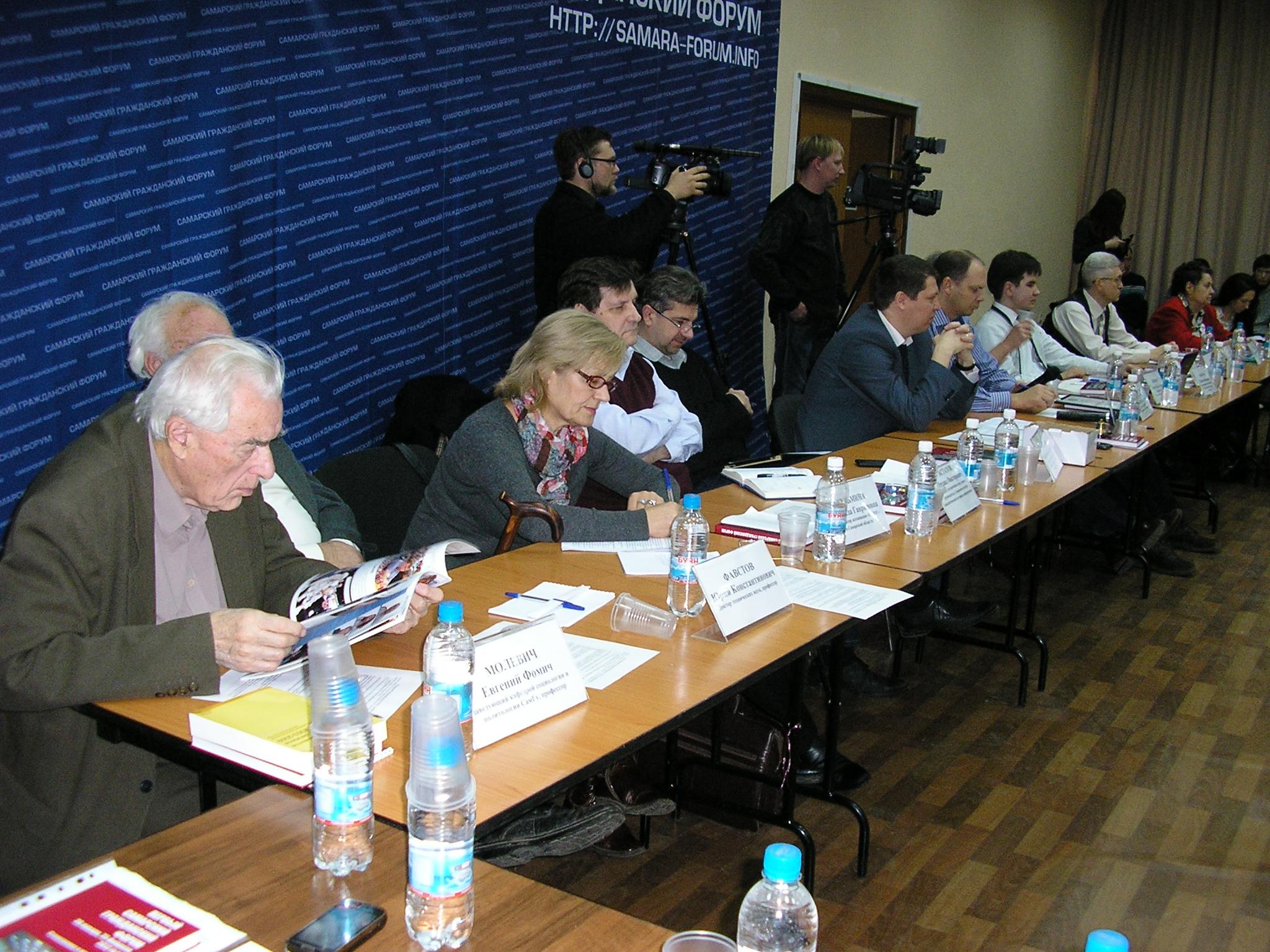 Гражданский_Форум_09-12-12-19