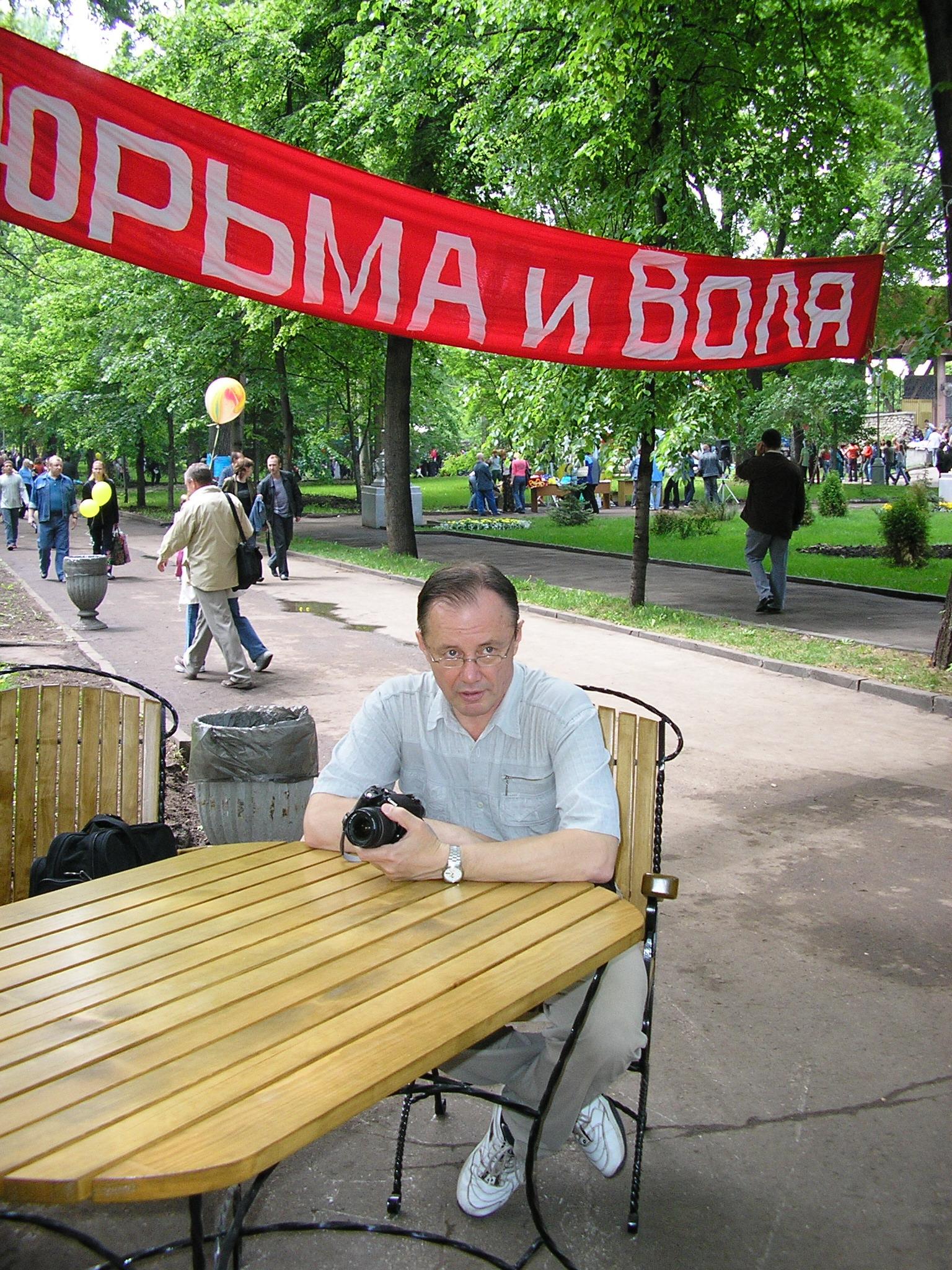 Праздник_города_06_09