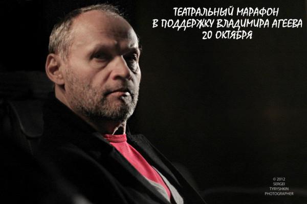агеев_ФБ
