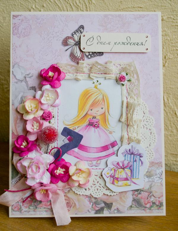 Мк скрап открытки для девочки, маленьких кошек картинки
