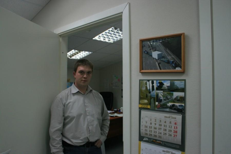 транс-авто 981