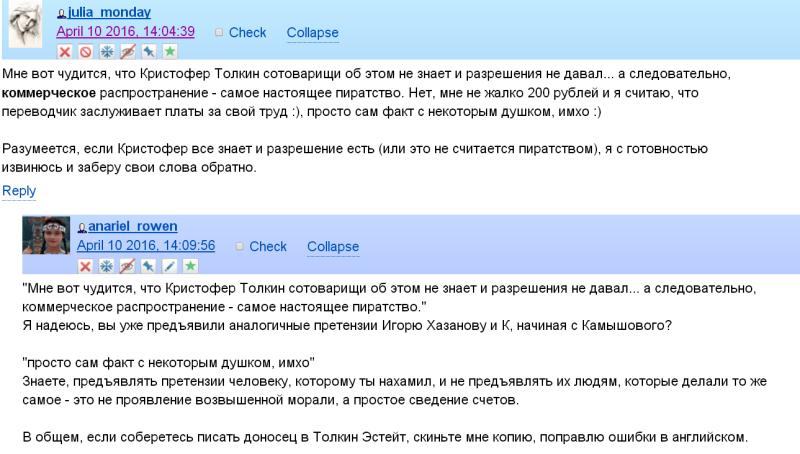 2016-04-10 юля