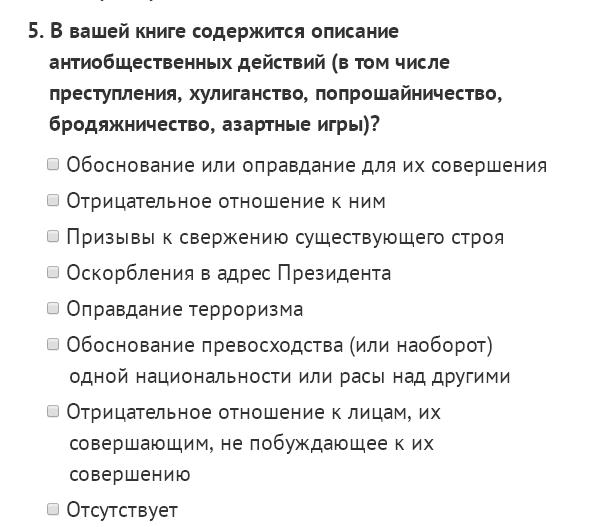 2016-04-09_ридеро