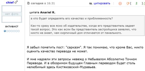 Если кто не знает, почему у АСТ обычно такие херовые переводы