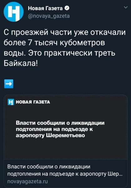 До чего Путин довел Байкал