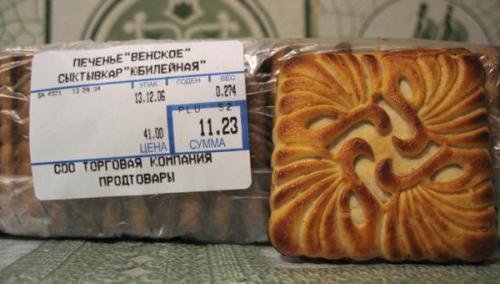 свастика-печенька