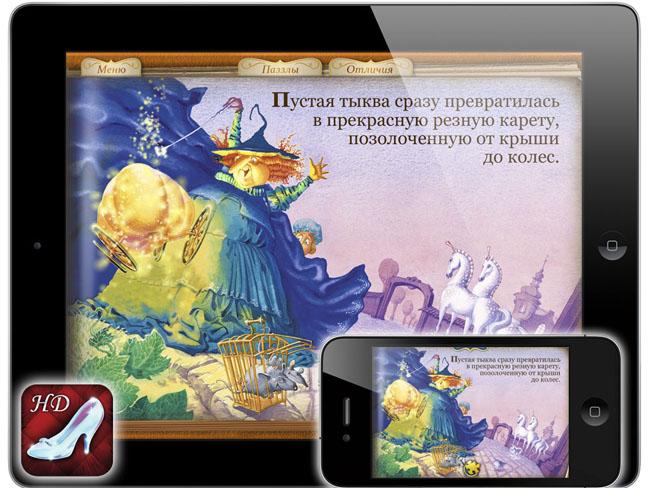 R iPad+iPhone+icon