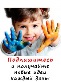 Дошколята ВКонтакте