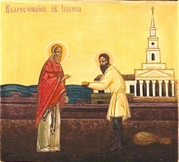 013_Житийная икона_02_благословение св. Иоанна_д